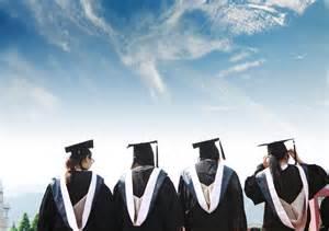 Higher Education Network
